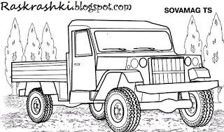 раскрашки грузовики