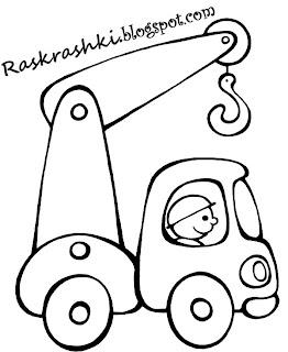 раскраски для малышей машины