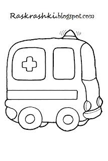 раскрашки для малышей машины