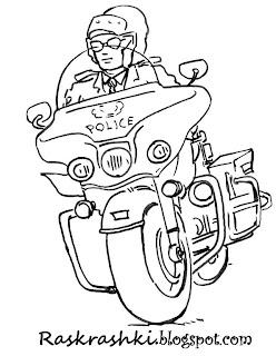 Полицейский мотоцикл, раскрашка для детей