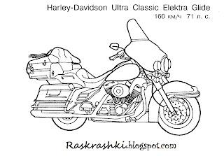раскрашка мотоцикл