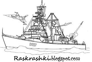 корабли раскрашки