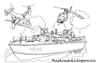 Раскрашка корабля