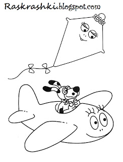 Картинка для разукрашивания для малышей