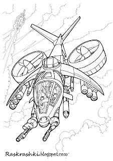 Раскраска вертолет из будущего