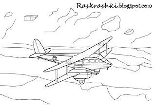 разукрашка самолета