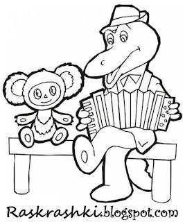 Чебурашка и крокодил Гена, раскраска для детей