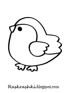 Птичка раскрашка для самых маленьких