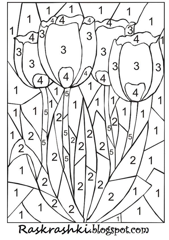 Раскраски онлайн по цифрам для детей - 9