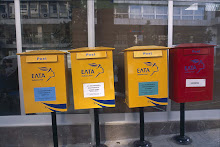 Greek Letter Boxes