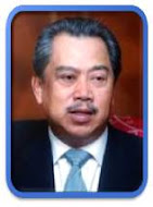 MENTERI PELAJARAN