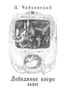 Tchaikovsky (Piano