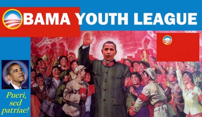 ObamaYouthLeague-HeaderD-660.jpg