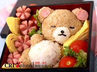 Fried Rice Decoration