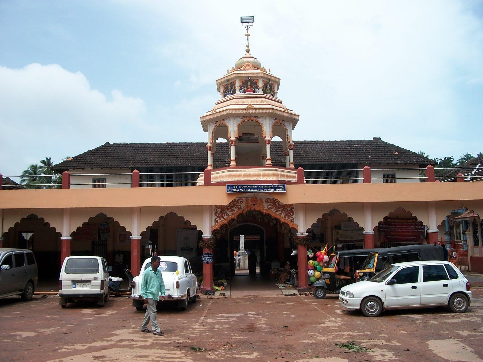Shree Venkataramana & Ugra Narasimha Temple, Mulki