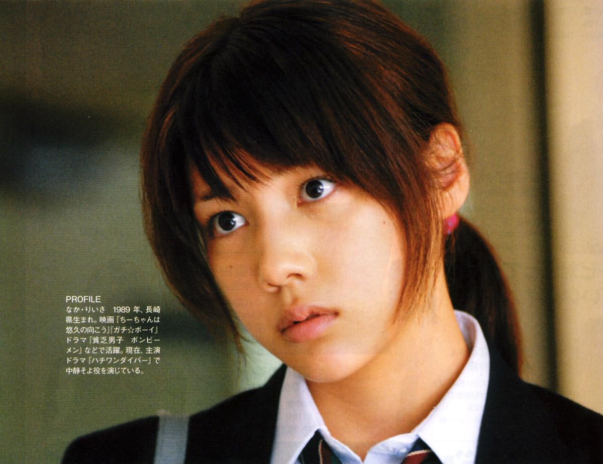 http://4.bp.blogspot.com/_fnPLu7irZcs/TN3RAqgx3gI/AAAAAAAACIg/DKg2lr-GDX0/s1600/riisa-naka.jpg