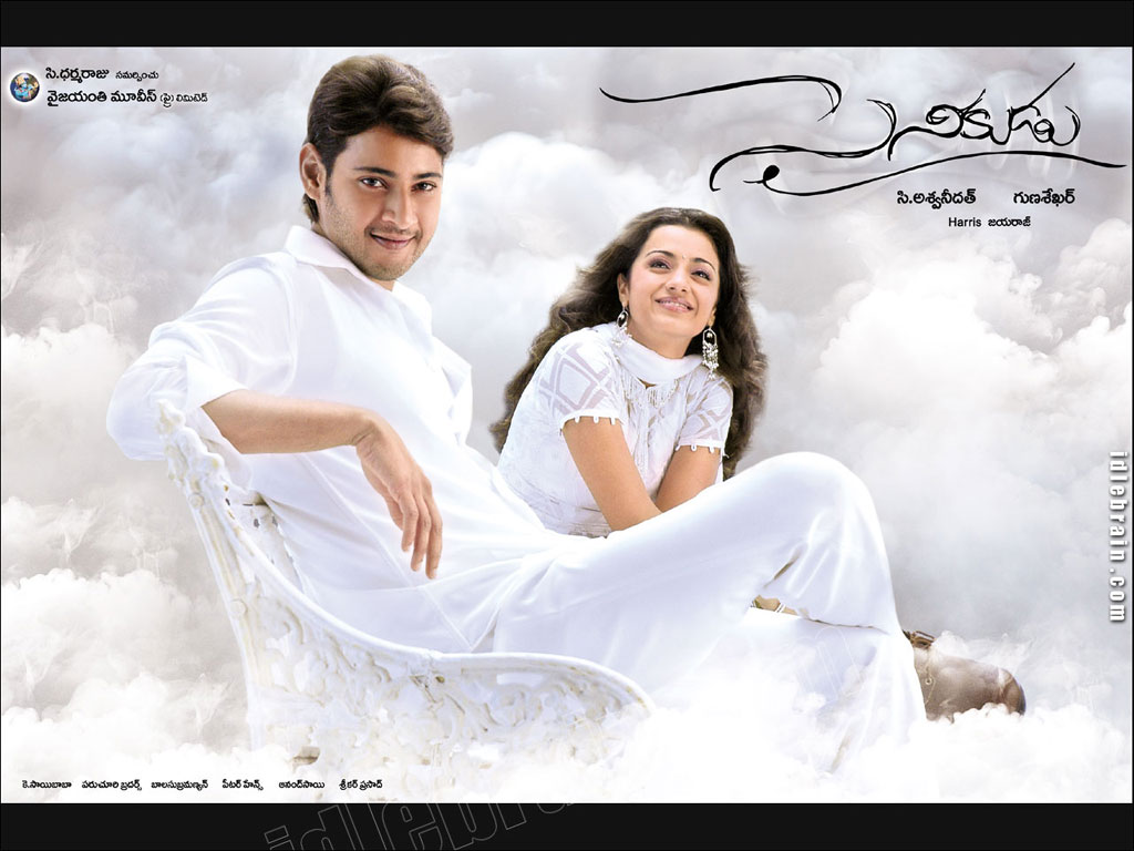 Sainikudu (Various) Telugu Songs Download