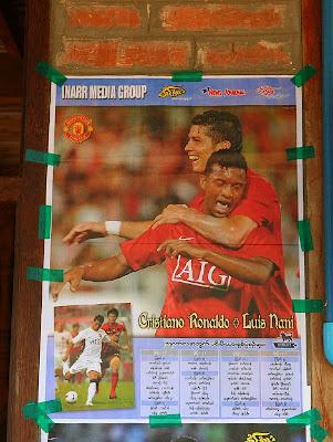 cristiano ronaldo posters 5