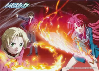 Kaze no Stigma (Screenshot)