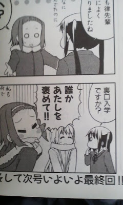 El manga de K-ON! termina en septiembre K-on-end