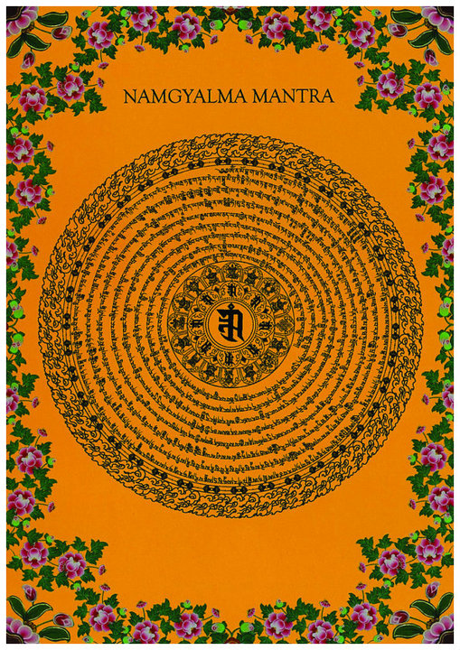 Use Sanskrit mantras in an easy way in your life