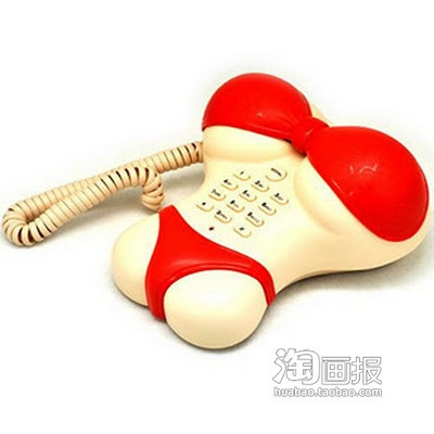 EXCLUSIVE HOME LAND PHONE COLLECTION Creative-home-phone-04