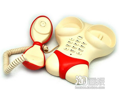 EXCLUSIVE HOME LAND PHONE COLLECTION Creative-home-phone-02