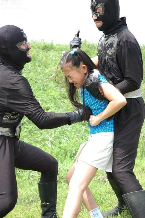 Free daughter destruction videos