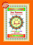 Juz 'Amma Medium (JAM)
