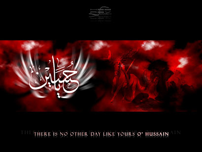 Salam Ya Hussain