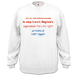 [shirtdesigner_text.png]