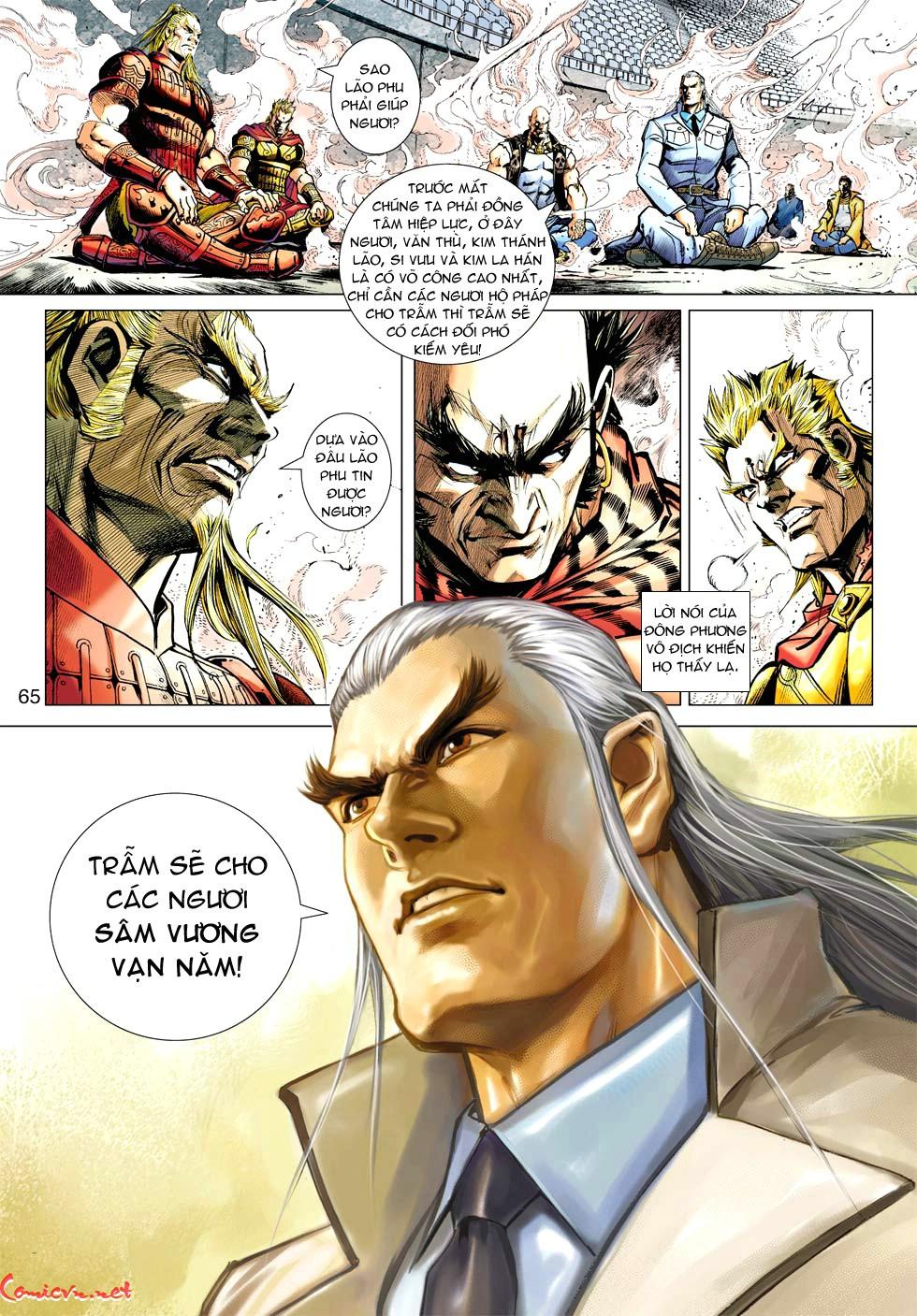 Vương Phong Lôi 1 chap 35 - Trang 22