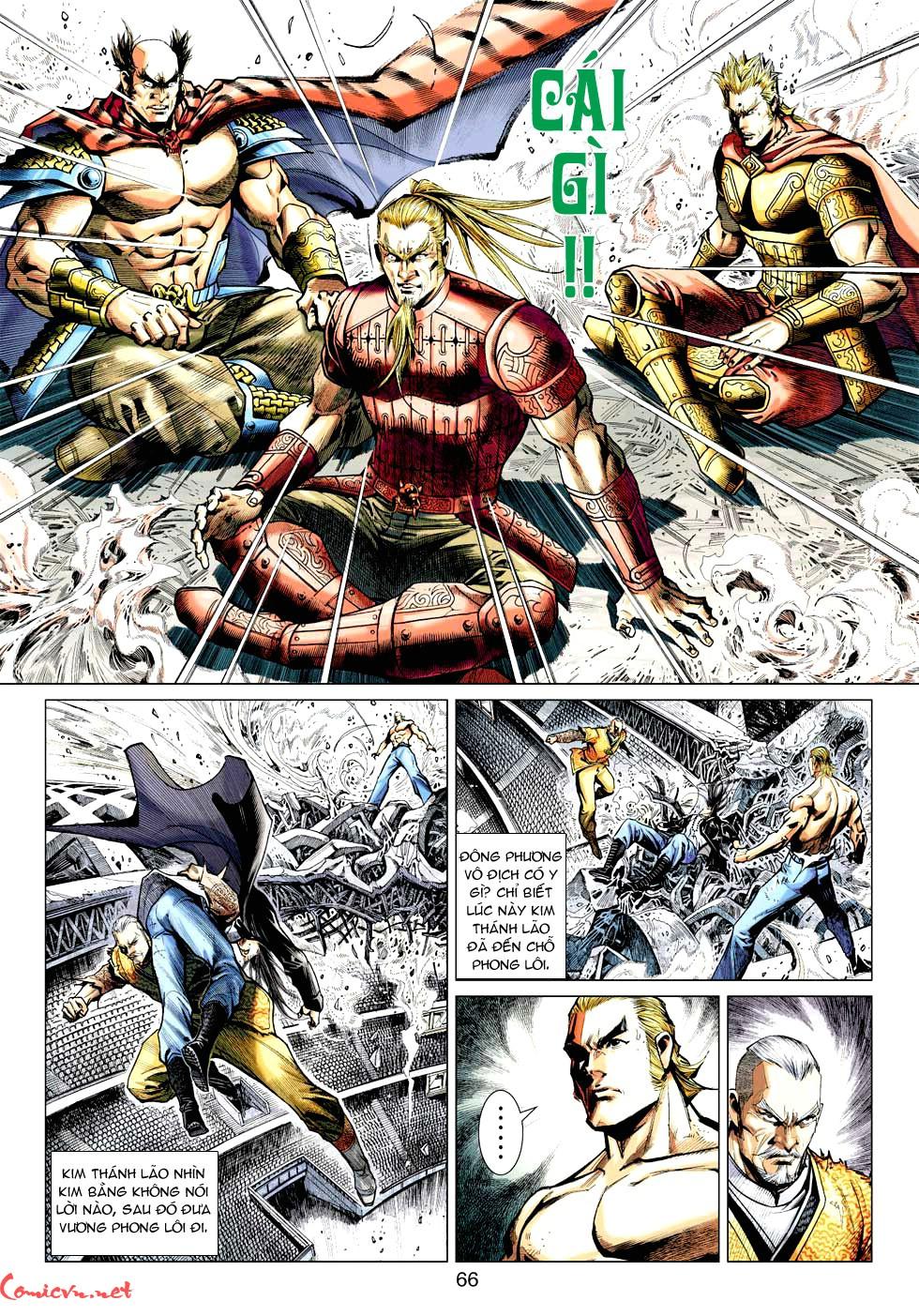 Vương Phong Lôi 1 chap 35 - Trang 23