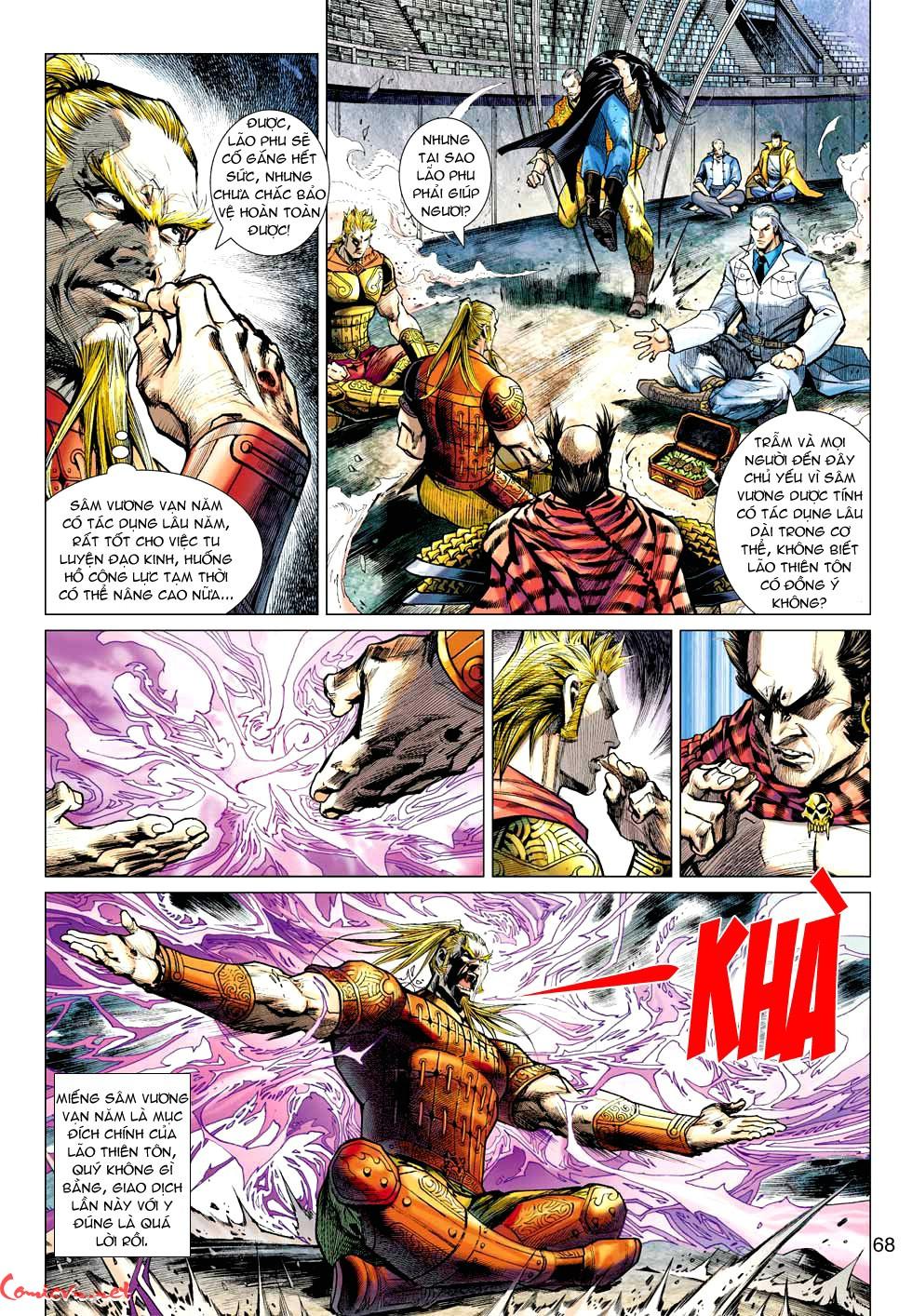Vương Phong Lôi 1 chap 35 - Trang 25