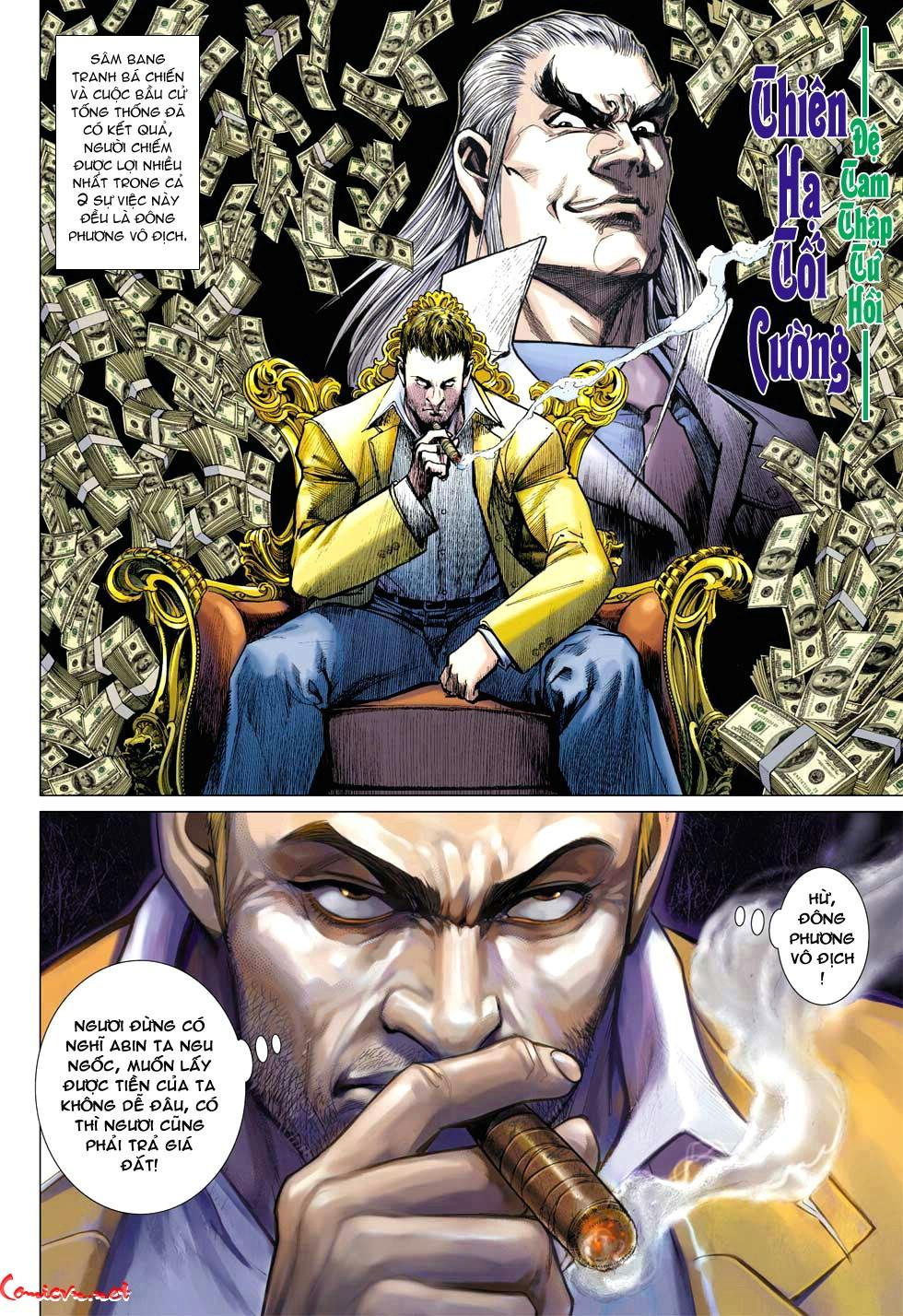 Vương Phong Lôi 1 chap 34 - Trang 2
