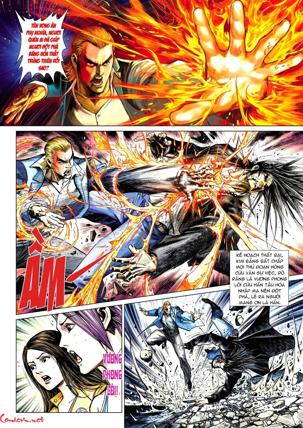 Vương Phong Lôi 1 chap 34 - Trang 4