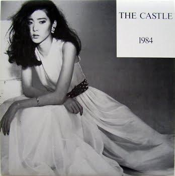 Label: Castle Records Catalogue number: Eros-2. Format: 2x12