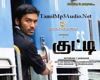 Gemini tamil movie songs download