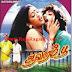 Aavaram Poo (1992)