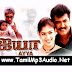 Watch Online Tamil Movie Ayya (2005)