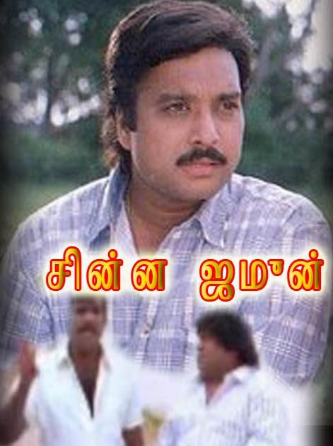 Karthik Old Tamil Movies List Tmnt 1987 Episode 37