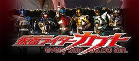 Kamen Rider Kabuto | Episode