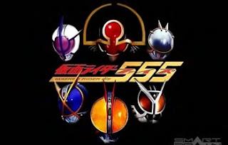 Kamen Rider 555 / Faiz | Episode