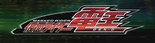 Kamen Rider Den-O | Episode
