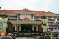 Municipal office Nonthaburi