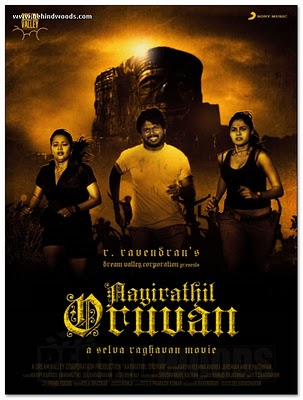 Aayirathil oruvan (One Man in a Thousand) (2010) Hindi Indian