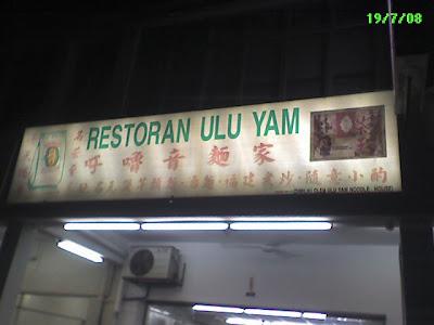 Ulu Yam Loh Mee Ulu Yam Loh Mee Danau Kota