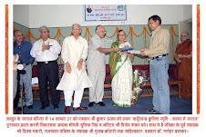 kulish award