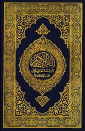 कुरआन का हिन्दी अनुवाद (तर्जुमा) डाउनलोड करें Download Quran Hindi Translation In Mp3 Format