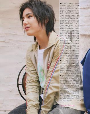 Name: Yamada Ryosuke